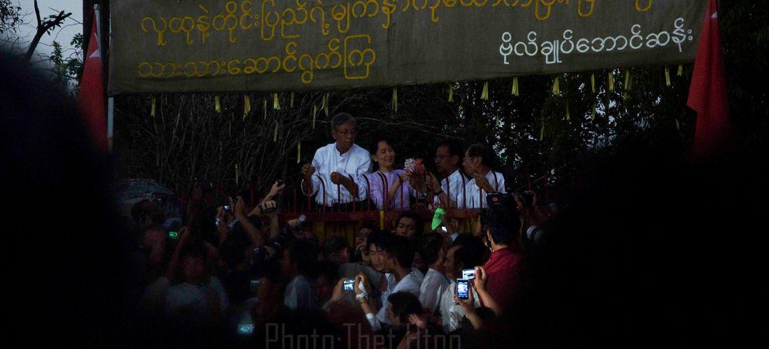 Thet Htoo