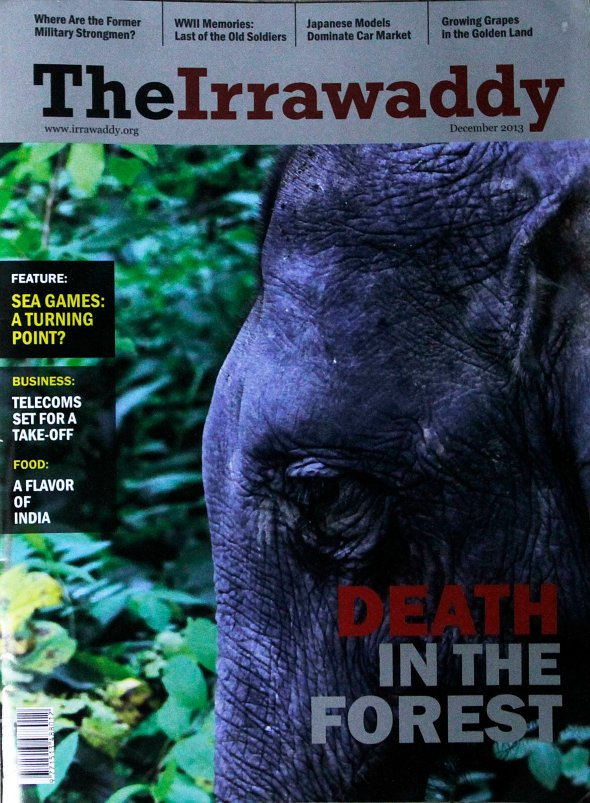 Irrawaddy Magazine Cover